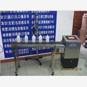 深圳喷码机,小字符喷码机,K2深圳喷码机墨水