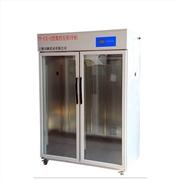 供应实验室超低温冰箱,低温冷柜,冷藏柜