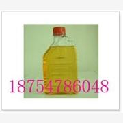 供应液压支架用液态浓缩物 MS25-5 MS20-5乳化油