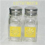 供应高档酒瓶玻璃瓶江苏徐州玻璃瓶厂