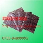 供应大量销售优质防静电屏蔽膜复合气泡袋,防静电气泡袋包装袋