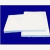 供应耀星陶瓷纤维纸阻燃纸隔热密封纸含锆纸绝缘纸
