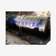 供应龙康玻璃钢化粪池HFC40玻璃钢设备罐