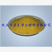 供应巩义聚丙烯酰胺,聚丙烯酰胺生产厂家,聚丙烯酰胺使用方法