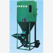供应阳江拌料混合机、梅州立式搅拌机