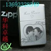 供应北京zippo激光刻字,北京zippo激光打标,北京zippo激光加工
