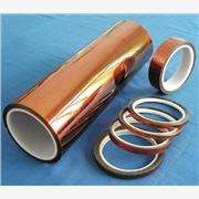 供应高温胶带 遮蔽胶带 镍氢电池胶带