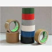 橡胶布基胶带 产品汇 供应布基胶带 红色布基胶带 地毯胶带