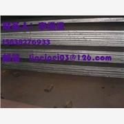 供应S)A533Ⅰ,  S)A533Ⅱ压力容器用含8%和9%Ni的调质钢板