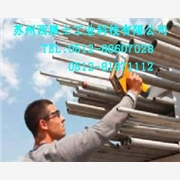 供应美国尼通XL2-800合金分析仪