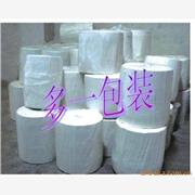 供应上海塑料膜