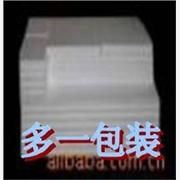 供应上海泡沫板、包装泡沫板,保温泡沫板