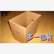 供应上海纸箱-现货纸箱