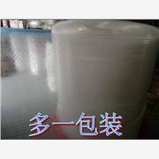 供应上海气泡垫.气泡垫.气泡膜.大泡