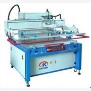 供应垂直丝印机