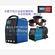 批发专业铝字焊接机,自动送丝铝焊机,标牌铝字焊机 ,铝字焊机