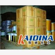 供应凯迪化工KD-L215原油清洗剂环保型