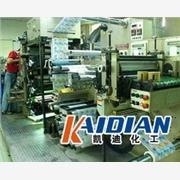 供应油墨工业清洗剂