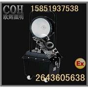 EB8050-J,EB8050-J 光大防爆泛光工作灯厂家