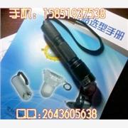 BAD202C 微型防爆调光电筒,强光户外防爆手电筒,防爆充电手电筒