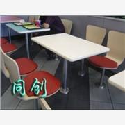 供应奶茶店桌椅 快餐桌椅 快餐厅餐桌椅 深圳桌椅厂家 四人餐桌椅