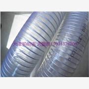 供应硅胶钢丝管,PVC硅胶钢丝管,PVC钢丝管