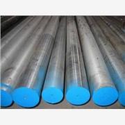 供应【SKH-55】粉末高速钢是国际公认顶级的工模具制造材料
