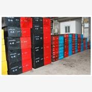 供应原材料DRM1钢板原材料