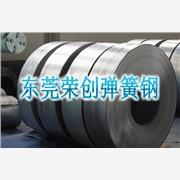 进口烫金材料 产品汇 供应进口9260弹簧钢圆钢,进口美国优质弹簧钢精磨圆棒