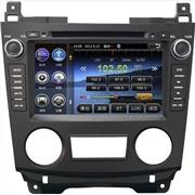供应新款奔腾B70系列车载GPS导航影音系统