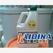 供应凯迪化工KD-L311脱脂剂