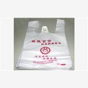 供应深圳po背心袋厂