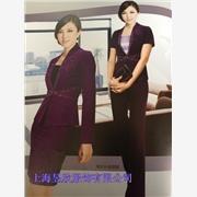 供应上海服务员服装定做上海酒店服务员服装订做