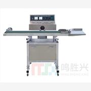 供应LGYF-2000BX连续式电磁感应封口机