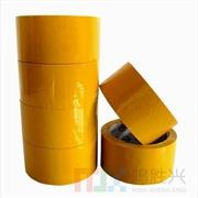 供应米黄色胶带