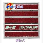 供给铝合金防尘地毯/防尘地垫