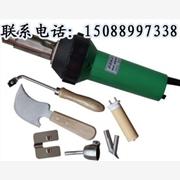 供应塑胶地板铺设工具,运动地板焊枪