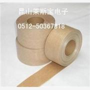 供应宁波牛皮纸胶带 宁波环保牛皮纸胶带 宁波白色牛皮纸胶带