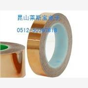 供应上海保护胶带 上海防刮伤胶带  PVC胶带