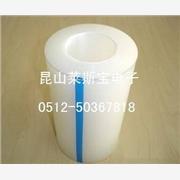 供应南京铝箔胶带 南京保温胶带 南京防腐胶带 山东铝箔胶带