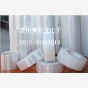 供应南京蓝色保护膜 南京铝材保护膜 南京玻璃保护膜