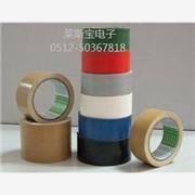 上海布基胶带 上海土棕色布基胶带 上海黑色布基胶带