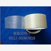 天津条纹玻璃纤维胶带 天津固定胶带