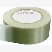 上海玻璃纤维胶带 上海印刷纤维胶带 上海纤维胶带