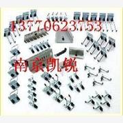 供应挂钩,磁性材料卡,金属挂钩,方孔挂钩