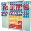供应南京水桶厂家,水桶,塑料桶,磁性材料卡