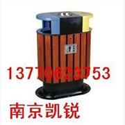 供应钢木垃圾桶,磁性材料卡,园林垃圾桶