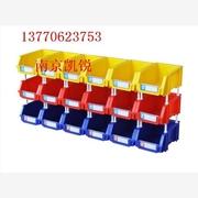 供应环球牌零件盒,磁性材料卡,南京塑料盒
