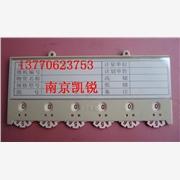 供应库房标签卡,南京物资标牌,磁性标签卡,磁性卡套
