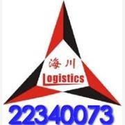 供应行李托运 电脑托运 货运托运  学生用品托运 广州海川行李托运到全国各地